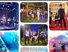 武汉胜势天镶庆典演出,设备租赁,演员演艺