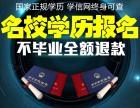 深圳光明新区自考大专本科一年至毕业,光明新区自考学历 招生