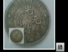 孙中山像纪念银币