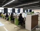 长沙开福区代办营业执照代理工商注册服务一条龙价格优惠