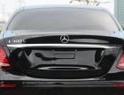 奔驰E级2016款 E 300 L 自动 豪华型