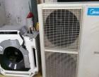 二手空调。吸顶空调,风管机,多联机,柜机,挂机出售