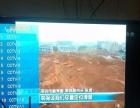 8核网络机顶盒 流畅看央卫视、扬州台等800+节目