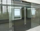 朝阳门商务楼玻璃门维修 自动门维修 电动感应门维修