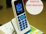 东莞万江无线固话 包月电话 移动无线座机