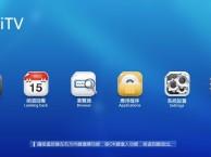 全球境外高清卫星电视直播软件HDitv免费下载