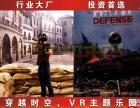魔力互动HTC Vive虚拟现实主题乐园设备