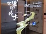 南昌激光雕刻玻璃