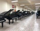 上海艺尊乐器出售日本原装二手钢琴 雅马哈 卡瓦伊 二线高端