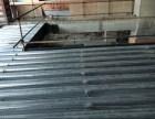 唐山专业房屋改造工程 别墅扩建
