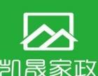 特惠 家庭深度保洁仅需58元/次起(三店通用)