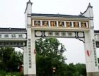 武汉周边秋季拓展游玩的好去处,黄陂胜天农庄秋季拓展休闲一日游