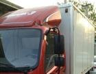 货车配送,短途长途都可以。