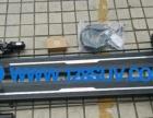 沃尔沃XC90电动踏板 XC60原装电动踏板改装