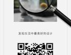 浙江水北古建筑有限公司是家怎么样的公司