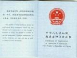 桂林一级建造师培训机构