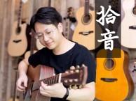 深圳成人少儿吉他架子鼓钢琴小提琴教学培训