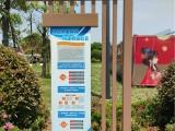 成都戶外標識導向牌制作 專業制作反光標牌