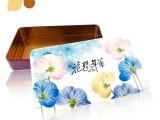 专业定制月饼铁盒 生产月饼包装盒 马口铁月饼盒