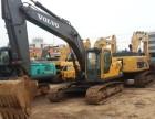 二手沃尔沃240挖掘机转让昆明二手挖掘机出售市场