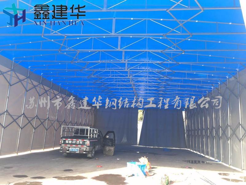 杭州鑫建华大型活动雨篷户外折叠移动雨棚帆布雨篷生产施工雨棚