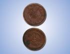 潍坊古钱币交易价格
