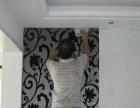 专业刮大白 贴壁纸 木工瓦工 喷刷乳胶漆 内墙保温