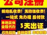 汉阳公司注册登记