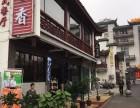 九粤香 港式餐厅 国内知名连锁餐厅,推荐昆山哪里有好吃的粤菜