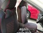 厂家直销汽车专用全包座椅套_环保健康产品