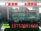 厂家直销潍柴柴油发电机组100千瓦柴油发电机组