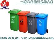 江苏新型船用玻璃钢分类式垃圾箱供应玻璃钢垃圾箱爆销