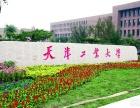 天津工业大学MEM/MEM杭州/MEM苏州/昆山/无锡MEM