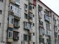 北平里 业主自住房诚心出售 四层两居室 5100001390