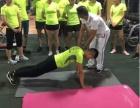 徐州健身教练培训一共需要多少钱?