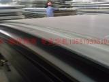 代订新钢船板CCSB 高强船板新余钢铁一级代理商
