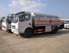 5吨-15吨油罐车厂家直销