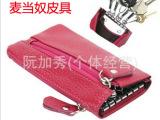 供应2013年新款真皮钥匙包,钥匙扣,男女通用时尚钥匙包