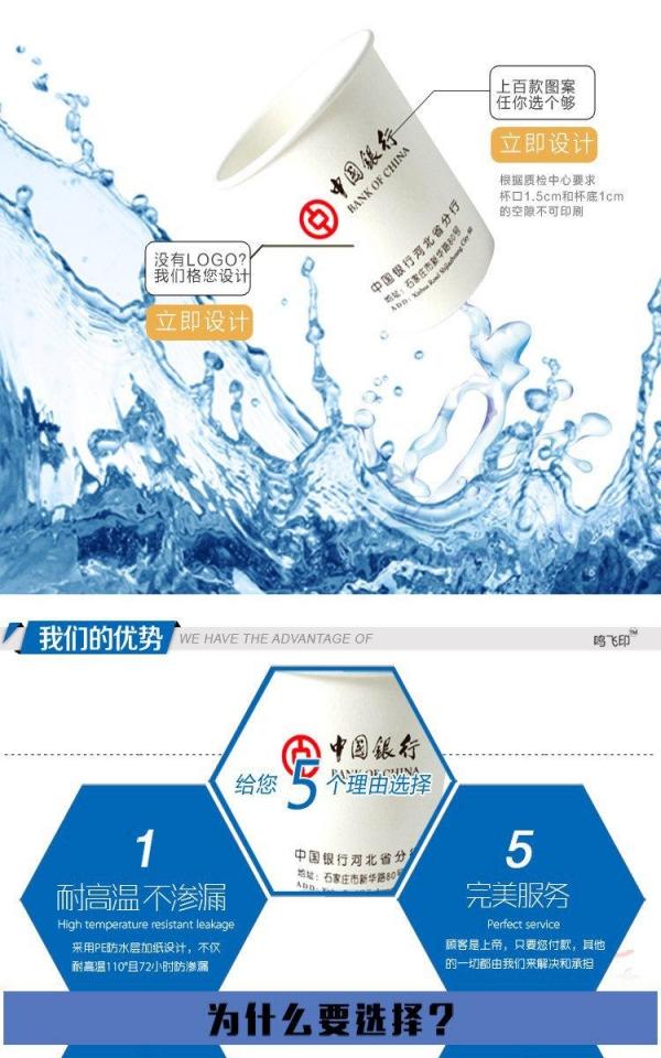 桥东亿隆广告招平面设计2名