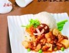 餐饮加盟 麻辣烫+特色小面+特色套饭+小吃+饮品