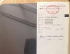 魅族PRO6,4G+64G,5月20号京东购得,全新未拆封,有发