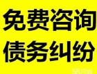 长沙合同纠纷.经济纠纷.法律咨询