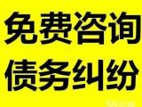 广州经济纠纷.法律咨询.欠款纠纷