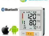 蓝牙血压计|手腕式全自动电子血压计/厂家OEM /中性包装家用