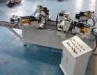 全自动拆框机,拆框机长期供应