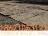 上海振动压路机租赁铺路钢板出租/上海拔桩上海清障废桩拔除