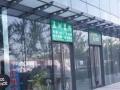 城CSD餐饮步行街 紧邻武警总院 日租金610块