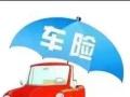 太平洋汽车保险公司