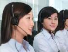欢迎进入+成都山水功放(全市各点)售后服务+网站维修电话