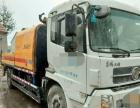 混凝土泵车三一重工出售三一车载泵